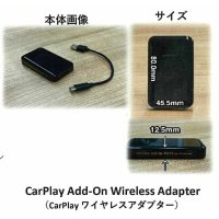 CarPlay Add-On Wireless Adapter
