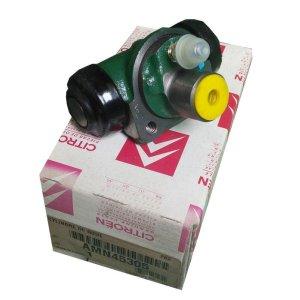 画像1: 2CV(AR) ホイル シリンダー