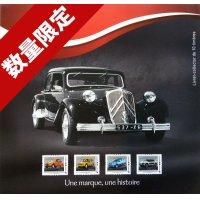 フランスの郵便局のシトロエン10枚切手 コレクターセット